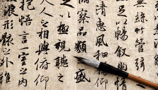 a/aprender los dos el chino