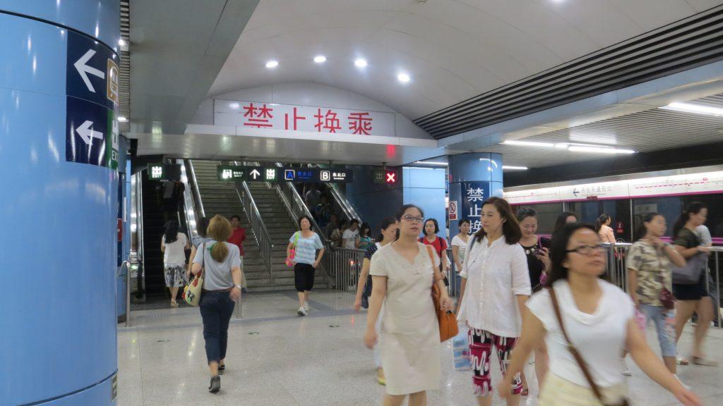 Circular en metro es una gran ventaja pues cuenta con 18 líneas distintas y 334 estaciones. Su horario es de 5.00 a 23:00h. Y cuesta 2 yuanes por trayecto permitiendo hacer ilimitados trasbordos.