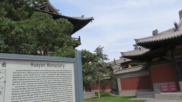 El monasterio Huayan ubicado el oeste de la parte antigua, las partes originales datan del año 1140.