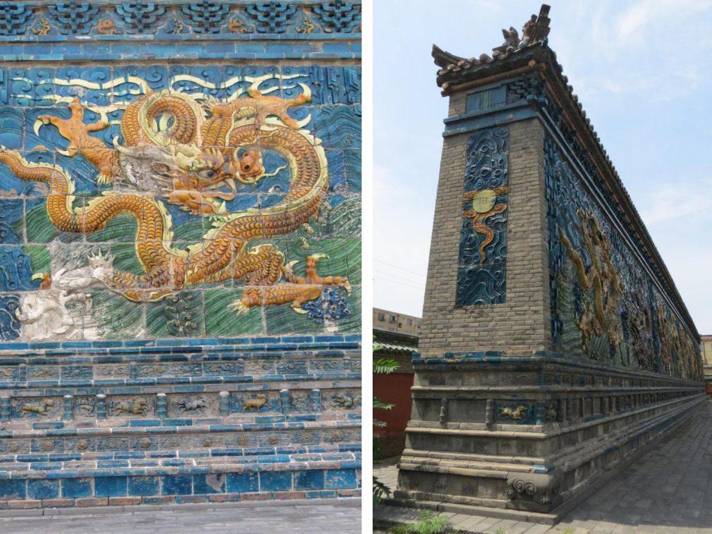 Originariamnete fue parte de la puerta del palacio del emperador Ming Taitzhu
