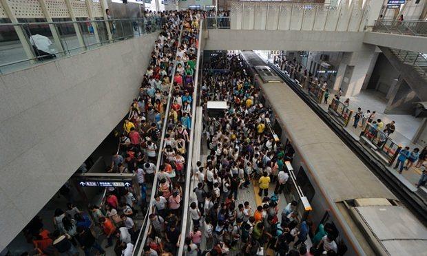 metro en Beiging