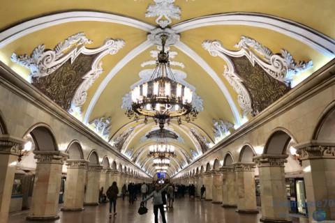 RUSIA / Moscú / El metro – Europa